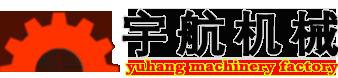 巩yi市蒲金机械厂